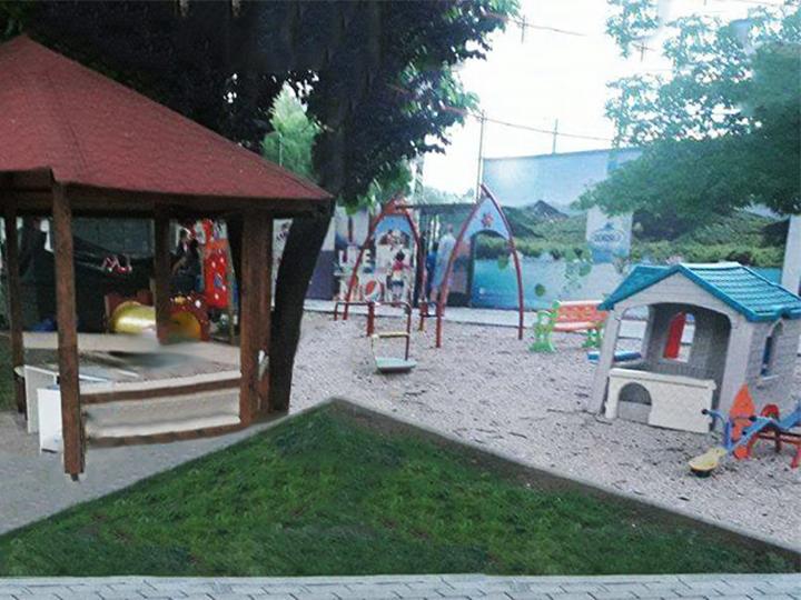 Детска игротека